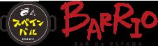 スペインバルBARRIO
